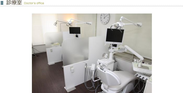 いわき歯科医院photo